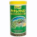 水棲ガメ 亀 ミドリガメ ミズガメ ゼニガメ/テトラ レプトミン220g