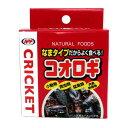 餌 フード トカゲ 爬虫類/ NPF コオロギ40g (コオロギ缶)