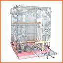 鳥かご 鳥籠 バードケージ オカメインコ / HOEI 465パラキート 底カラー:ピンク+おまけ付き♪ (組立サイズ:465x465x650mm)【送料無料】