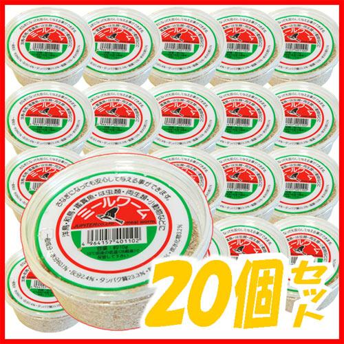 川井 カワイ ミールワーム x20カップ お買い得!の商品画像