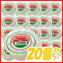 生き餌 エサ 小鳥 爬虫類 トカゲ /川井 カワイ ミールワーム ×20カップ