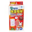 ショッピング保温 マルカン 保温電球40W(カバー付) HD-40C 【05P27May16】