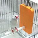 鳥 保温 ヒーター 寒さ対策 /【セール】 マルカン ほっととり暖 寄りそいヒーター RH-300 【あす楽】
