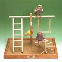 鳥 おもちゃ 止まり木 ケージ / サカイペット バードアスレチック ST-400 【あす楽】