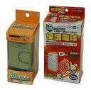 電子サーモスタット+保温電球20Wカバー付き 保温セット