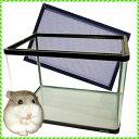 ハムスター 飼育 水槽/ ガラス水槽 スティングレー104L & ハープネット45 セット