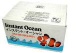 【セール!】インスタントオーシャン800L(箱入り)
