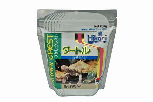 ☆ひかりクレストタートル(水棲カメ) 250g