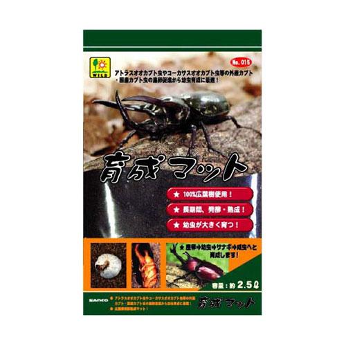 サンコー カブト虫用 育成マット 2.5Lの商品画像