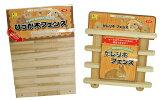 サンコー かじり木フェンス & ひっか木フェンス セット