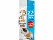 【スーパーセール】ニッパイ プチモルモットフード ミックスタイプ 400g×1個