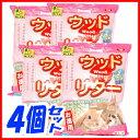 うさぎ トイレ砂 消臭砂 / サンコー ウッドリター 7L×4個セット【あす楽】
