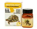 爬虫類 トカゲ カルシウム ビタミン エサ /サプリメント/添加剤/ NEKTON-REP 35g(ネクトンレップ)