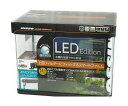 45cm水槽セット 熱帯魚セット スターター/ ニッソー 104L熱帯魚LEDエディション セット