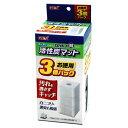 ☆GEX ロカボーイ M 活性炭マット お徳用3個パック