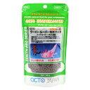 両生類 フード エサ 餌 ウーパールーパー/ オクトジャパン オクトゼニス オクトウーパールーパー40g