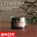 【ポイント10倍】【送料無料】【クリーム】 LOWENA(ロウェナ) エレメンタルクリーム【HLS_DU】 【RCP】