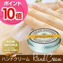 ハンドクリーム グレートバリアアイランドビー カンパニー ハンドクリーム 100g