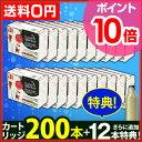 カートリッジ/炭酸水メーカー 【炭酸カートリッジ12本の特典...