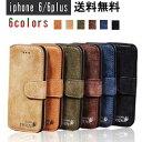 iPhone6 plus スマホケース iPhone6 ケース iPhone6 カバー スマートフォン ケース ソフトカバー iPhone6 手帳型