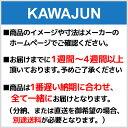 KAWAJUN (カワジュン) タオルリング SC-800-...