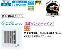 三菱電機 パイプ用ファン 温度センサータイプ V-08PTSD7 (V08PTSD7)