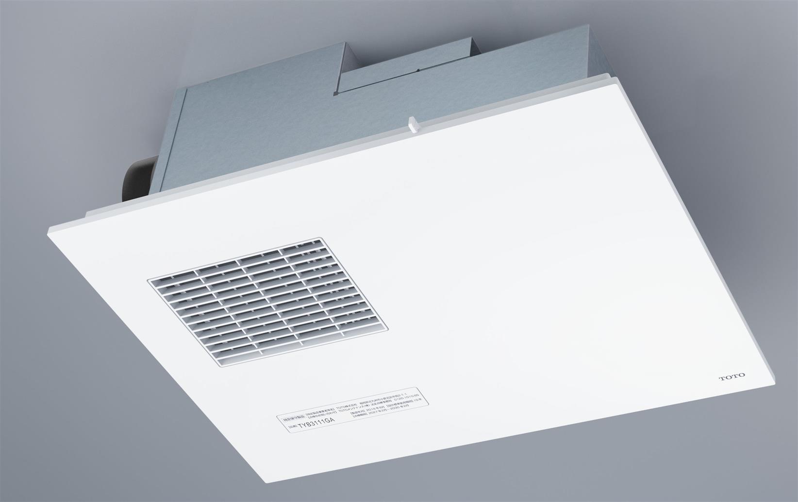 TOTO 浴室換気暖房乾燥機「三乾王」 1室換気...の商品画像