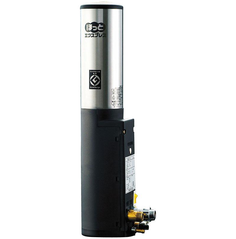 INAX 即湯システム オンライン ほっとエクスプレス(キッチン用) EG-2S2-MK-AS(節湯省エネ):アクアshop