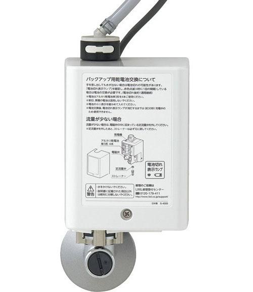 LIXIL INAX オートマージュA 単水栓...の紹介画像2