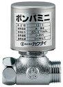 カクダイ  水撃防止器ボンパミニ (止水栓補助型) 643-402