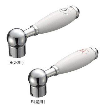 三栄水栓 陶器レバー PR2102F-2-B P...の商品画像