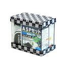 アクアシステムASPセット熱帯魚用ニューアール310LEDH