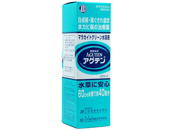 (魚病薬)マラカイトグリーン水溶液 アグテン 2...の商品画像