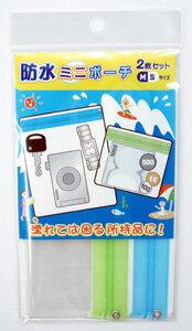"""★ waterproof MiniPCI 2 set digital camera in a waterproof case, such as electronic keys! """""""""""
