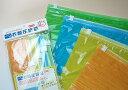 """旅行用衣類圧縮袋〈S・M・L・XL〉 お徳用4枚セット""""メール便可"""" 旅の必需品!【安心の日本製】 【2P19May09】"""