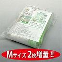 【安心の日本製】【海外製掃除機対応】品質保証書...
