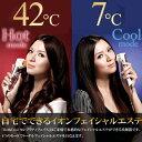 【送料無料】【Hot&Cool セレブリティフェイス】美顔器 イオン導入器 フェイシャルエステ 超音波 毛穴ケア 角栓 角質 くすみ たるみ