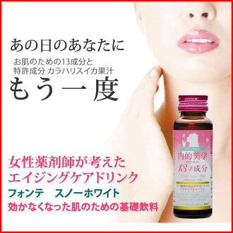 Than the placenta and topical collagen drink / Fonte snow white ( 10 pieces × 3 case ) and astaxanthin, カラハリスイカ and 14 types of beauty ingredients, antioxidants compound プラセンタド links.