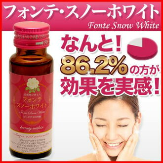 Placenta than Wow and buzz / Fonte snow white (-10 pieces, antioxidants, and astaxanthin, カラハリスイカ compound collagen / anti-aging / drinks / マリンプラセンタ.