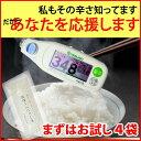 冷凍保存できる低糖質米 乾燥タイプ|[ダイエット 食品]の決定版、ドローインダイエットと一緒にこんにゃく米×4袋糖質制限に 糖質カットに 低糖質ダイエット、かさましダイエットに■【S-5】