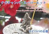 向naguchanpa 超市击中saibabapurodeyusu的香味全部的星座」和善的香味儿面向日本人的/AQ【mb0812p10】[ナグチャンパ スーパーヒット サイババプロデュースのお香 すべての星座の方へ 」優しい香りが日本人向け【m