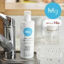 食洗機用 液体マグちゃん 体にいいマグネシウムで作った食器洗浄器用