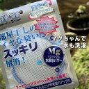 洗濯マグちゃん(ブルー)/洗たくマグちゃん ナチュラリスト、...