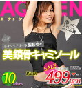 インナーキャミ with heavy rotation ☆ lace! [【 MB-KP 】 【 w3 】 【 10P06may13 】 【 fs2gm 】 【 smtb-k 】 costume play lingerie fake leather tight キャミ tank flare, A-line roller is shows it a bra]