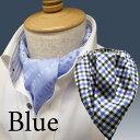 【ブルー系】ノットノットスカーフ(ワンタッチスカーフ)65654