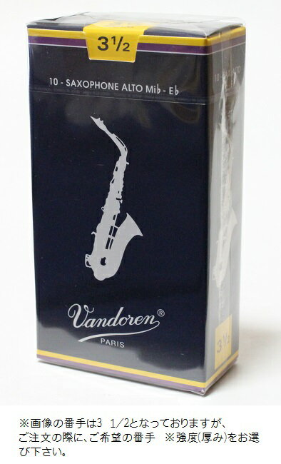 Vandoren Traditional ALTO SAXOPHONE Reeds アルト…...:arabasta:10002295