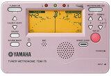 YAMAHA TDM-75PP 【 TDM75PP 】 人気アイテム