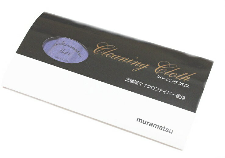 Muramatsu MF-CLIB フルート ク...の商品画像