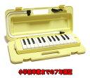 【7年間保証】YAMAHA P-25F 鍵盤ハーモニカ25鍵盤モデル
