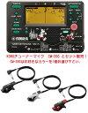 YAMAHA TDM-75DMN3 とCM-200 のセット販売 ミッキー&ミニー・チューナーマイクセット! 箱無し アウトレット特価!